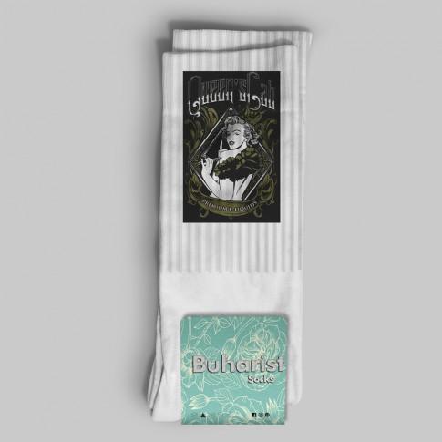 Queesn's Lab Design Socks
